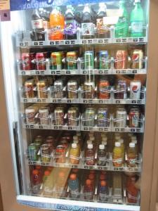 Vending Machines - Sodas